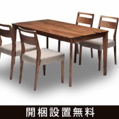 ダイニングテーブル 5点セット 幅140cmダイニングテーブル+ダイニングチェア4台セット