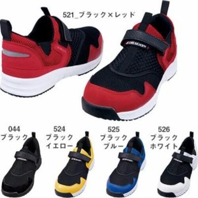 安全靴 自重堂 Z-DRAGON セーフティーシューズ(スリッポンタイプ S3187