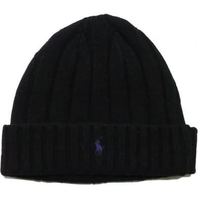 ポロ ラルフローレン ニットキャップ ワンポイント ニット帽 ブラック 黒 メンズ Polo Ralph Lauren 265