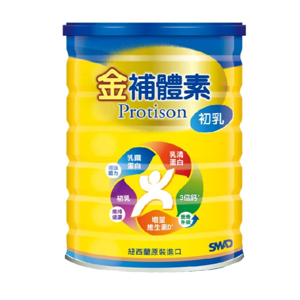 (送衛生紙6包)金補體素 初乳奶粉780gx2罐 紐西蘭原裝進口 活動至07/31