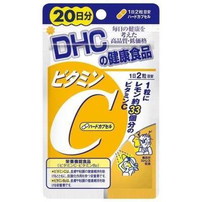 DHC ビタミンC (ハードカプセル) 20日分 40粒 サプリメント
