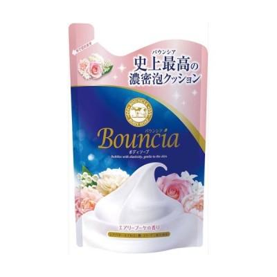 牛乳石鹸 バウンシアボディソープ エアリーブーケの香り 詰替用  400mL