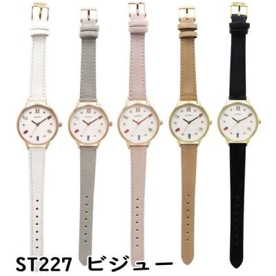 腕時計 レディース時計 スワロフスキー アナログ時計 ST227 ビジュー フィールドワーク Field work