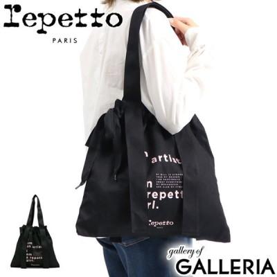 レペット トートバッグ Repetto バッグ Rondo tote bag with knots エコバッグ Cotton Black トート A4 軽量 巾着 レディース 51204-5-50333