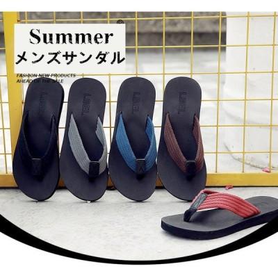 サンダル スリッパ メンズ トングサンダルスキッド ビーチサンダル カジュアル  靴 海 便利 夏 5色
