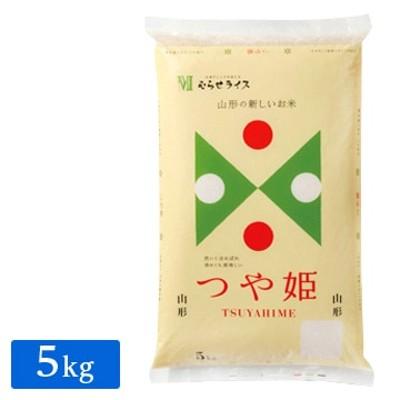 ■【精米】令和元年産 山形つや姫 5kg 27386