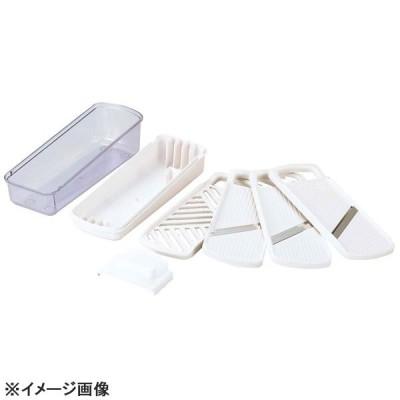 ベジタブルスライサー 野菜工房2 VSY-01
