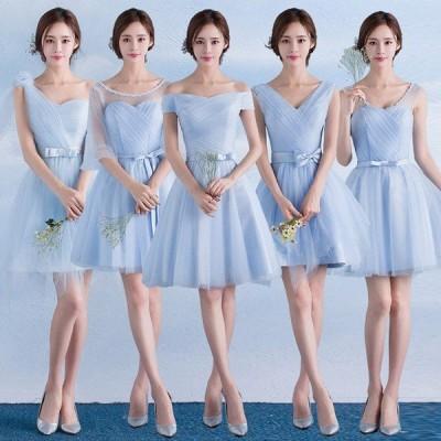 フォーマル ブライズメイドショートドレス ブライドメイド ショートドレス 結婚式 ドレス 二次会 ワンピース 締上げタイプ パーティードレス