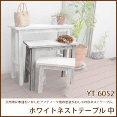ホワイトネストテーブル 中 中 (YT-6052)花台 ガーデニング テーブル 天然木  庭 園芸 エクステリア