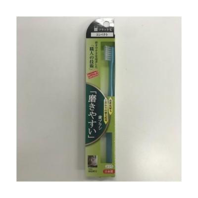 【セット販売】ライフレンジ 磨きやすい歯ブラシフラット 1本×3個セット