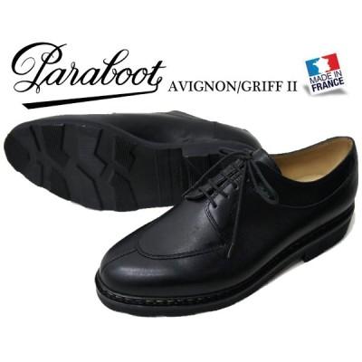 パラブーツ アヴィニョン グリフ 2 PARABOOT AVIGNON/GRIFF II Made in France NOIRE-LIS NOIR ブラック メンズ シューズ メイド イン フランス 革靴