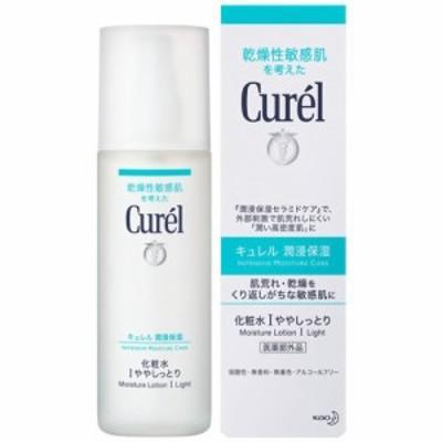 キュレル 化粧水1(ライトな使用感) 150ml