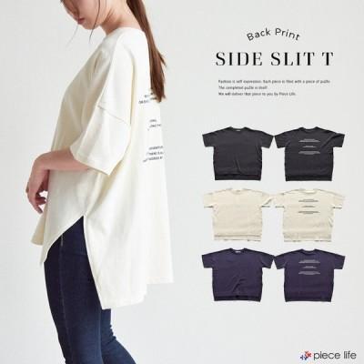 Tシャツ レディース 半袖 Tシャツ スリット ビッグシルエット ロゴTシャツ プリントT ゆったり ビッグT コットン100% BIGプルオーバー 綿 スリット ロゴT