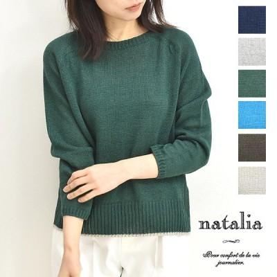 natalia ナターリア 7Gリネンラグランニット N0703 レディース