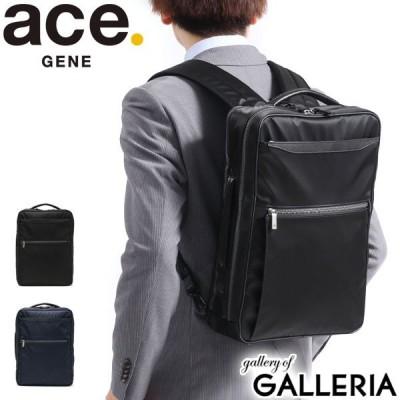 エコバッグプレゼント 5年保証 エースジーン リュック ace.GENE DIVIDE-LIM 2 ディバイドリム2 ビジネスリュック ビジネスバッグ ACE エース メンズ 62536