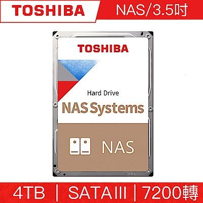 TOSHIBA東芝 N300 4TB 3.5吋 SATAIII 7200轉NAS碟(HDWQ140AZSTA)