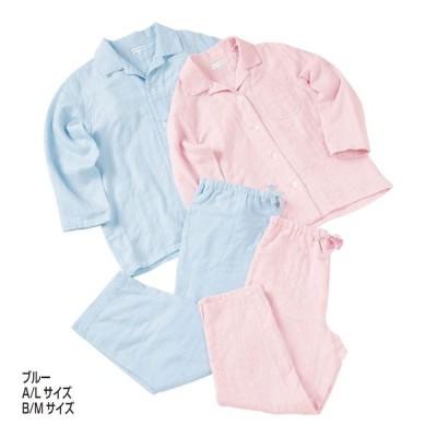 内祝い 記念品 ホームウエア 寝装品関連商品 |マシュマロガーゼ メンズ ライトブルー | パジャマ RP15680 L