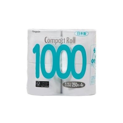 アズワン スーパーロングトイレットペーパー(芯なし) シングル 250m×4個入 1パック [7-4112-01]【在庫有り】