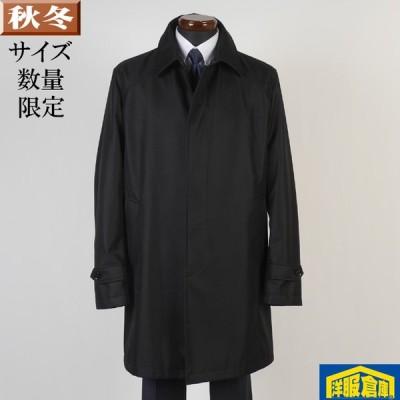 ステンカラー コート メンズ BBLLサイズ ビジネスコートSG-X 8000 GC17001