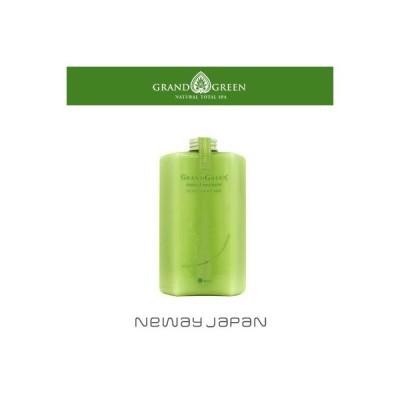 ニューウェイジャパン Grand Green グラングリーン  ナチュラルトリートメント 560g ポンプつき