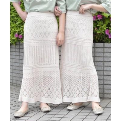 スカート 透かし編みニットスカート