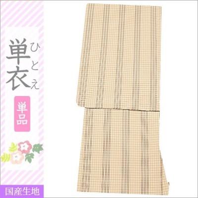 洗える着物 単衣 単衣の着物 洗える 小紋 紬(つむぎ)風先染め M/Lサイズ 洗柿色地に格子柄
