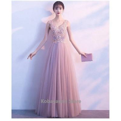 ロングドレス演奏会パーティードレス結婚式ドレス袖ありウェディングドレス花嫁パーティドレスロング二次会ドレスお呼ばれピアノ