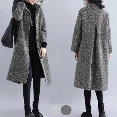 コート ジャケット ロングコート レディース アウター ロング ゆったり 大きいサイズ 秋冬物  送料無料