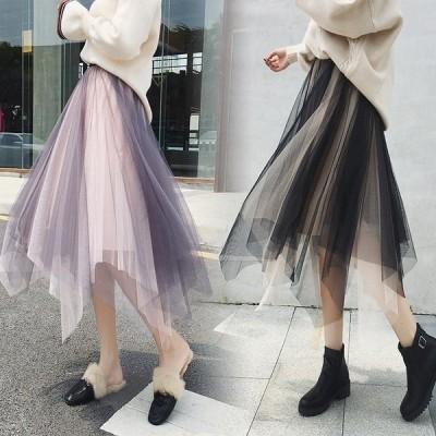全3色スカートレディースプリーツスカートフレアスカートチュール付きスカート 秋冬ウエストゴムスカート フォーマル着痩せ美脚通勤披露宴 演奏会 結婚式