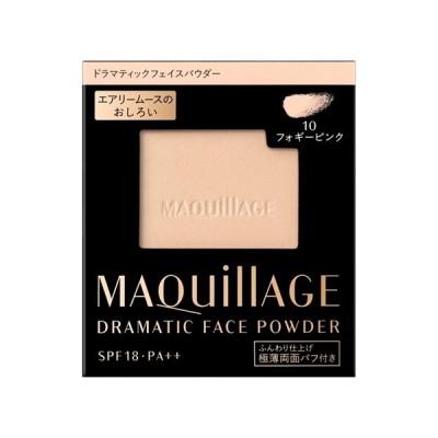 【化粧品】MAQUILLAGE(マキアージュ) ドラマティックフェイスパウダー 10 (レフィル) フォギーピンク 8g