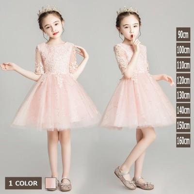 ドレス チュールドレス 女の子 子供服 こどもドレス パーティー ワンピース 子供ドレス 結婚式 発表会 ピアノ発表会 キッズ  女の子用