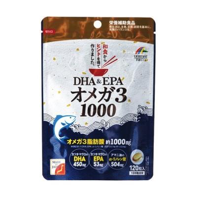 DHA&EPAオメガ3 1000 ( 120粒入 )/ ユニマットリケン(サプリメント)