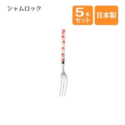ヒメフォーク シャムロック レッド 5本セット(001910) キッチン、台所用品