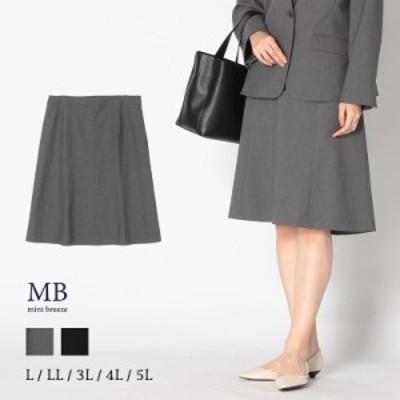 セットアップスカート(P) 大きいサイズ レディース 【MB エムビー】 婦人服 ファッション 30代 40代 50代 60代 ミセス おしゃれ