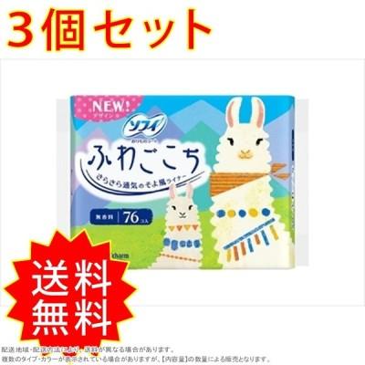 3個セット ソフィふわごこち無香料38枚×2 ユニ チャーム(ユニチャーム) 生理用品 まとめ買い 通常送料無料