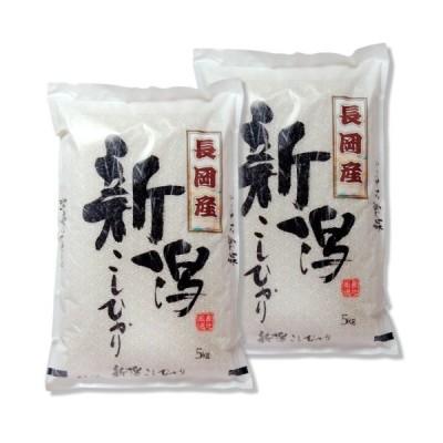 新潟県産 長岡産コシヒカリ 白米 10kg (5kg×2 袋) 令和元年産