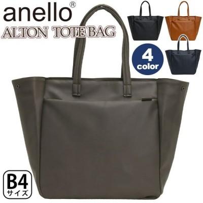 anello トートバッグ アネロ トート ALTON アルトン レディース メンズ 男性 女性 女の子 男の子 ビジネスバッグ ブランド 旅行