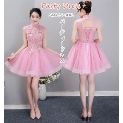 パーティードレス ウエディングドレス カラードレス ミモレ丈 30代40代 ワンピース おしゃれ フォーマル お呼ばれドレス Aライン 結婚式
