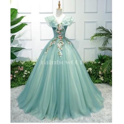 パーティードレス ロングドレス ウェディングドレス オフショルダー ブライダルドレス プリンセスドレス 披露宴 結婚式 演奏会 ステージ衣装  二次会