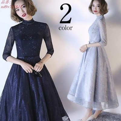 パーティードレス ドレス 結婚式 大きいサイズ パーティドレス フレアワンピース 紺色 上品 お呼ばれ ワンピース 二次 袖あり 演奏会 ロングドレス