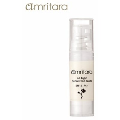 アムリターラ amritara オールライトサンスクリーンクリーム SPF18 PA+ トライアルサイズ 5g | オーガニック オーガニック化粧品 オーガ