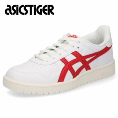 アシックスタイガー ジャパン エス レディース スニーカー 靴 ASICS Tiger JAPAN S 1192A148-100 ホワイト レッド