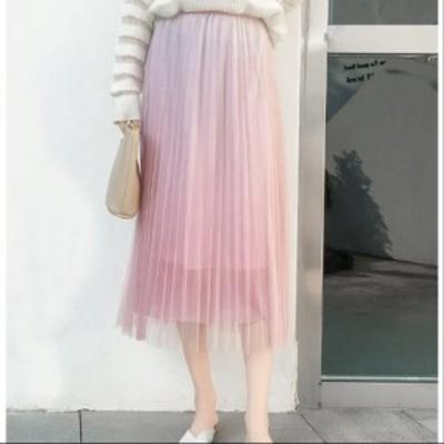 ロングスカート チュールスカート シースルー 春スカート 細見え スタイルアップ 体型カバー 上品 パステルカラー ペールトーン