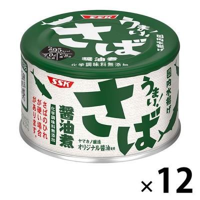 清水食品 うまい  鯖 醤油煮 150g 12缶