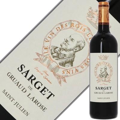 赤ワイン フランス ボルドー サルジェ ド グリュオー ラローズ 2017 750ml 格付け第2級セカンド wine