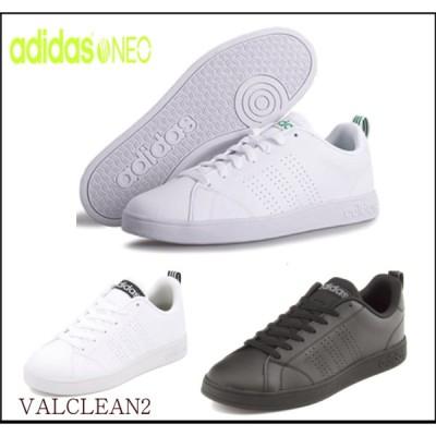 アディダス adidas スニーカー バルクリーン2 VALCLEAN2 メンズ レディース テニス コートタイプ クラシック F99251 99252 99253 靴 ブラック ホワイト 22〜28cm