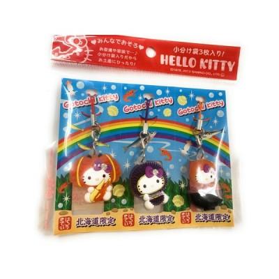 ご当地キティ 北海道限定 海鮮キティ ラバーストラップ3種セット