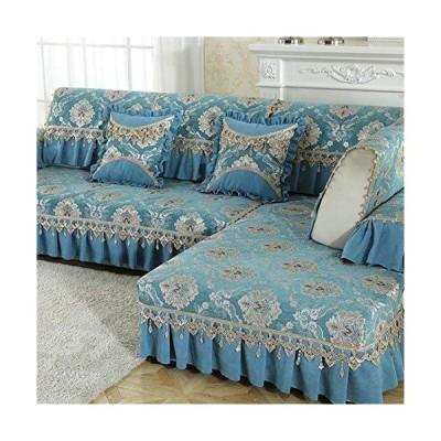 1 Piece Sofa Cover Jacquard Chenille Lace AntiSlip Sofa Towel Europe Style