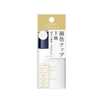資生堂(SHISEIDO) グレイシィ 顔色アップベース (30mL)