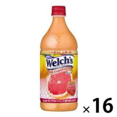 10%OFFクーポン対象商品 〔送料無料/北海道・沖縄県を除く〕 カルピス Welch's ウェルチ ピンクグレープフルーツ100 800g ペットボトル 8本入×2 まとめ買い クーポンコード:5FK84MJ